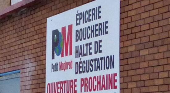 Ouverture imminente d'une épicerie maghrébine et d'un CPE sur Canardière - Jean Cazes