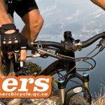 Location de vélos hybrides | Demers bicyclettes et ski de fond