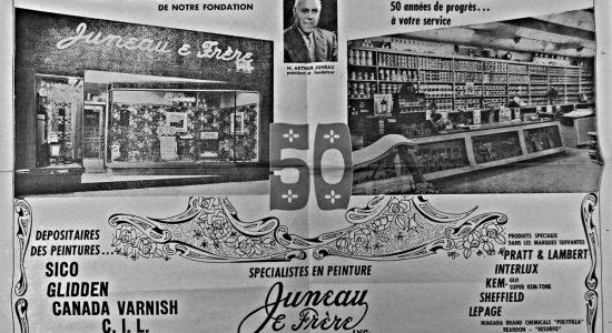 Publicité, 30 avril 1969..