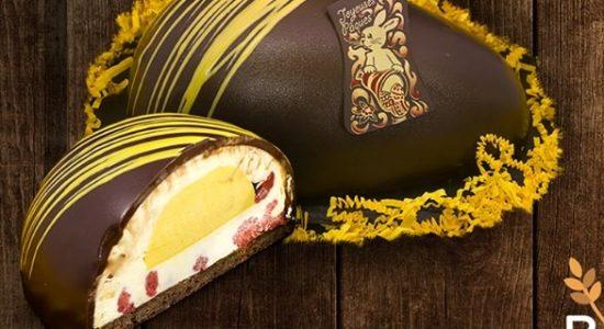 Gâteau de Pâques | Boîte à Pain – Café Napoli