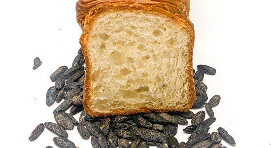 Brioche feuilletée tonka | Boulangerie Borderon Le Fils