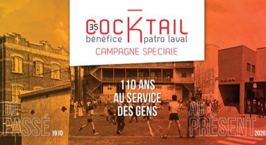 35e cocktail-bénéfice « Campagne spéciale 110e »