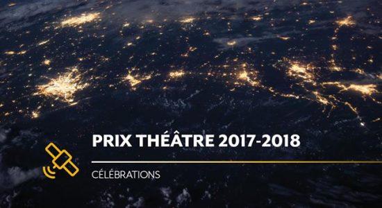 Prix théâtre 2017-2018