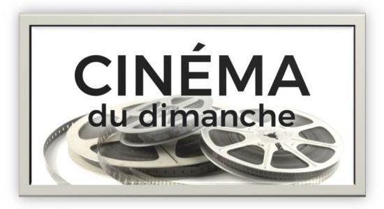 Cinéma gratuit
