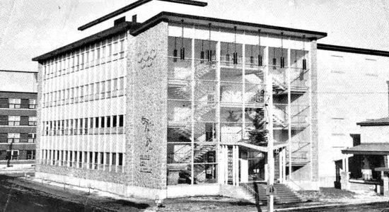 Photo ancienne du centre Mgr-Marcoux