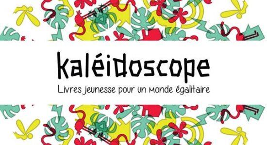 Répertoire Kaléidoscope – YWCA Québec | Livres jeunesse | YWCA Québec